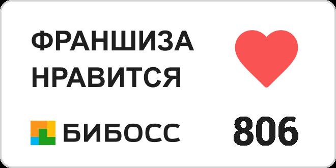 Франшиза Автозайм на БИБОСС