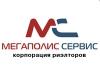 «Корпорация риэлторов «Мегаполис-Сервис»