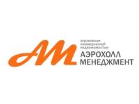 Аэрохолл Менеджмент