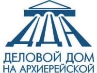 Деловой Дом на Архиерейской