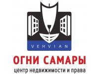Центр Недвижимости и Права «Огни Самары»