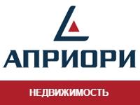 Компания «Априори-недвижимость»