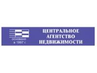 ООО «Центральное агентство недвижимости»