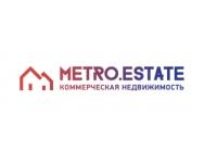 Метро. Департамент коммерческой недвижимости