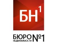ООО «Бюро недвижимости № 1»