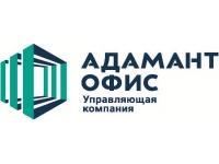 Адамант офис