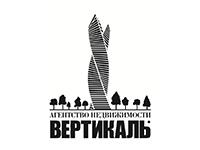 ООО «АН Вертикаль»