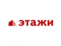 Этажи Екатеринбург