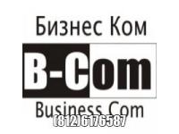 БИЗНЕС-КОМ