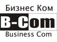 БИЗНЕС-КОММЕРЦИЯ