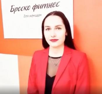 Виктория Беличенко