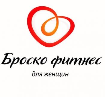 Наталья Копытина