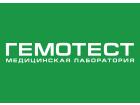 Франшиза Лаборатория Гемотест