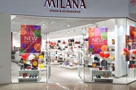 Открытие нового салона MILANA в г. Лыткарино