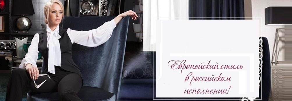 Купить Оптом Одежду От Производителя Новосибирск Женская Одежда