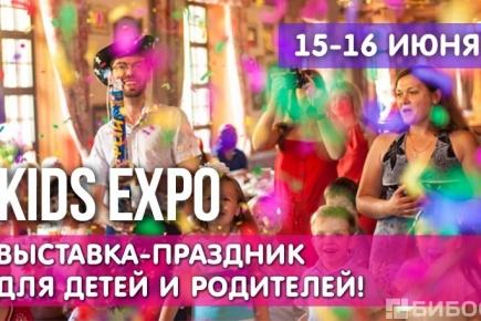 «Крошка Ру» на Kids Expo 2017
