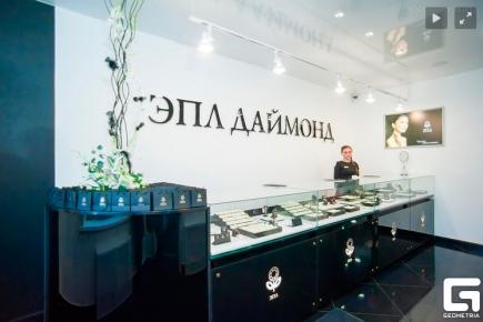 Открытие салона ЭПЛ. Якутские бриллианты в г.Хабаровск