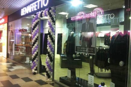 Открытие магазина BENAFFETTO в Благовещенске