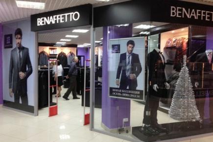 Открытие магазина BENAFFETTO в Петрозаводске