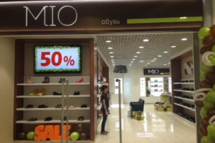 Открылся новый магазин MIO в Москве