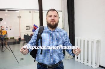 Алексей Артеменко