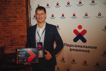 Александр Шемекеев