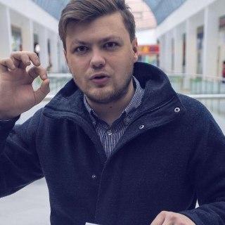 Кристиан Нестеренко