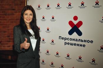 Ольга Журавлёва