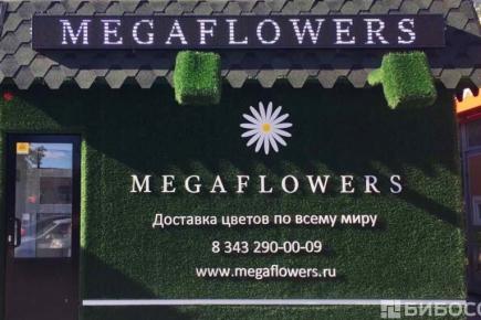 Подарки для всех – акция в Екатеринбурге!