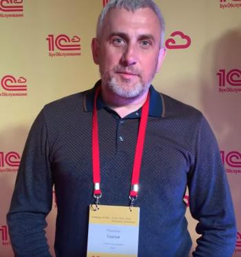 Мишин Андрей Анатольевич