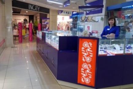 новый магазин в Таганроге