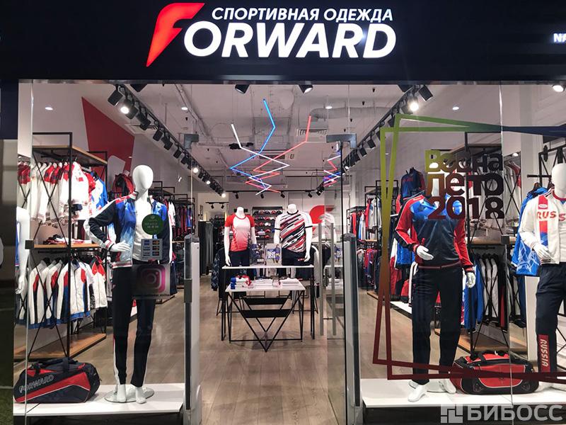Магазины Спортивной Одежды В Москве Список Названий