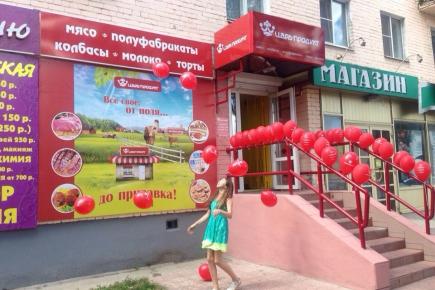 Открытие фирменного магазина в Твери!