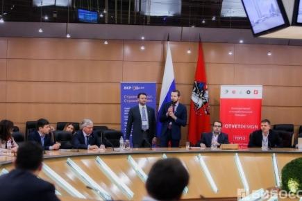«АРР» приняло участие в Международной конференции Бизнес-клуба риэлторов
