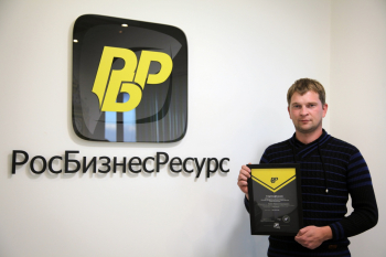 Евгений Еремин