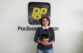 Сапунова Елена