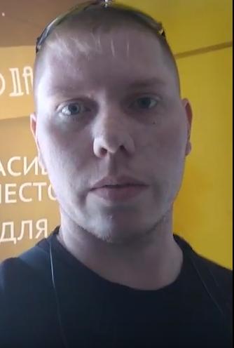 Артюхов Даниил Владимирович