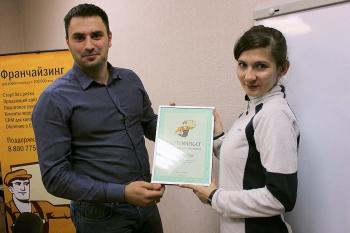 Мира Алламова