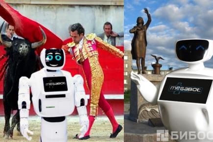 MegaBot открывает сразу 2 Представительства