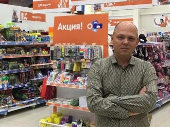 Нежданов Дмитрий
