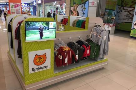 Открытие магазина в г. Уфа