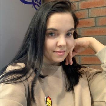 Вероника Пищик