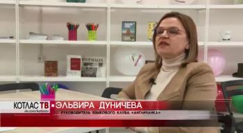 Эльвира Дуничева