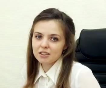 Кристина Оплетаева