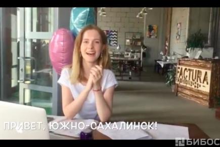 Открытие франшизы в Южно-Сахалинске