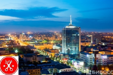 Открытие Стрижка SHOP в Челябинске