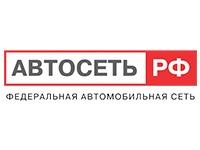 Автосеть.рф