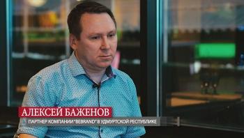 Алексей Баженов