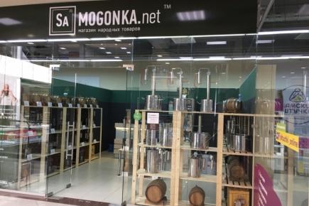 Открытие магазина г. Омск