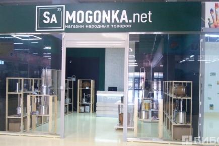 Открытие магазина г. Чита